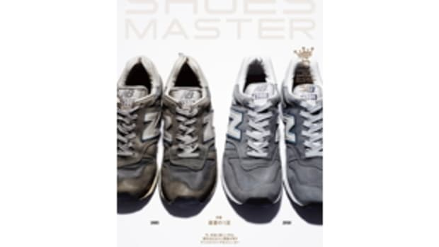 shoes-master-volume-13-0