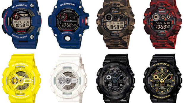 casio-gshock-march-2014-00