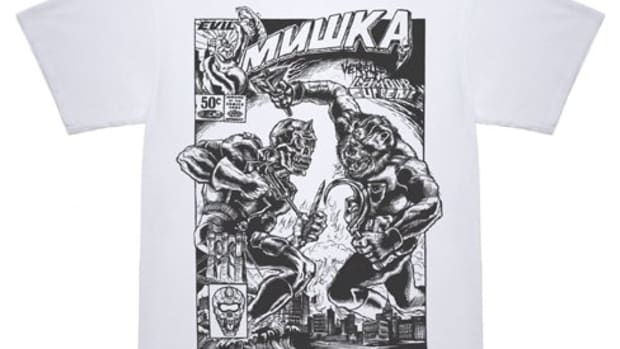 Mishka Presents: Kaiju Invades New York