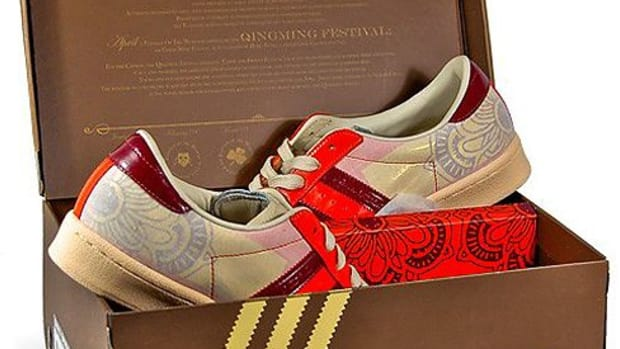 adidas Originals - Flavours of the World (FOTW) - April - Qing Ming Festival Superstar Vin