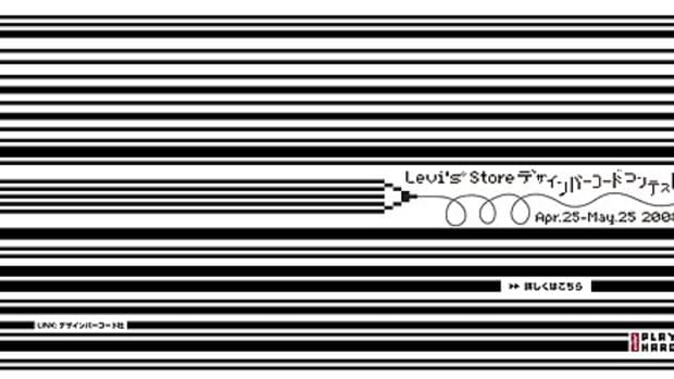 Levi's Japan - Barcode Design Contest