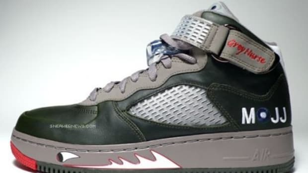 Air Jordan Force Fusion V (AJF5) - Premier Grey Nurse - Flight Club - 0