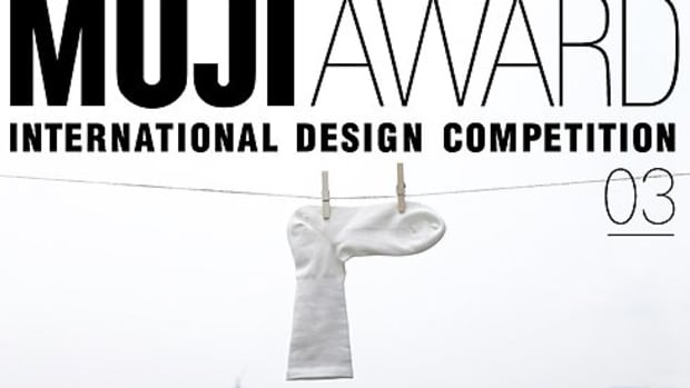 MUJI () AWARD 3 - International Design Competition