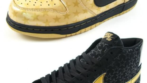 Nike SB - Trickstar Pack @ Dave's Quality Meat (DQM)