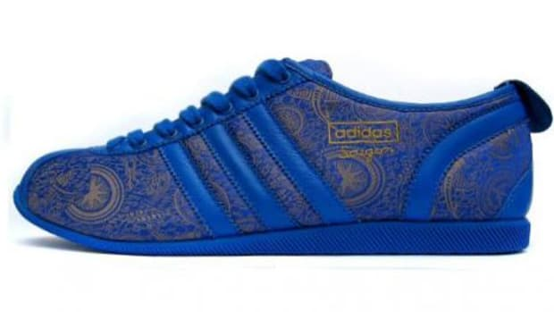 adidas - Materials of the World - 0