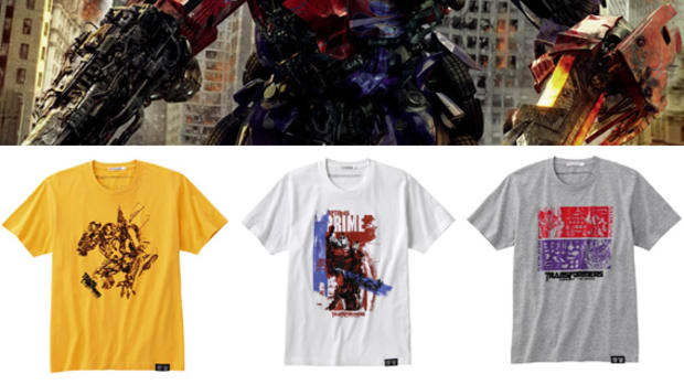 4a2e3938c Transformers: Dark Of The Moon x UNIQLO – UT Limited T-Shirt Collection