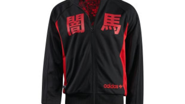 adiColor Track Tops Available @ shopadidas.com - 0