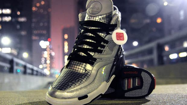 Pick Your Shoes x Reebok N-Droid Pump Twilight Zone 4de069a22c