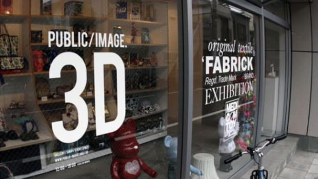 medicom-toy-presents-fabrick-exhibition-1