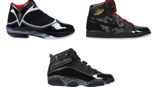 air_jordan_hall_of_fame_sm