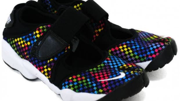 Air Rift MTR Multi Color