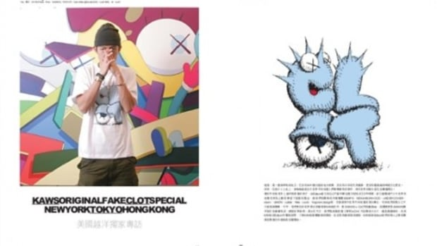 OriginalFake x CLOT - Touch Magazine Feature - 0