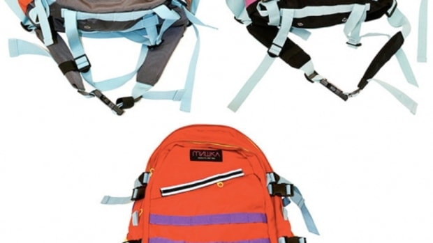 Mishka - Panzer Backpack