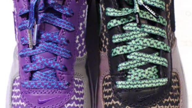 Starks Laces - PAL Laces - Available Now - 0