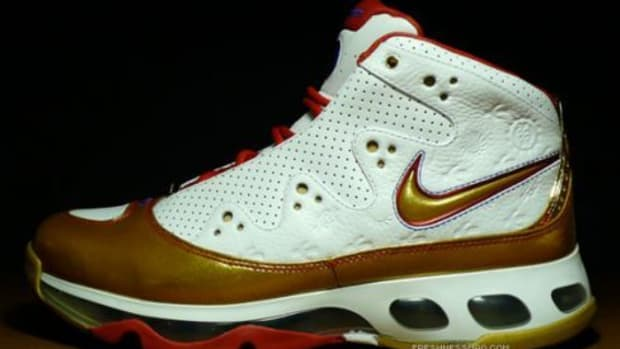 Nike  2008 All-Star Game Air Max 360 BB STAT - 0