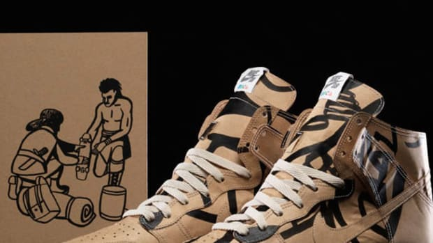 Nike SB x Geoff McFetridge Paper Dunk High For MOCA 3