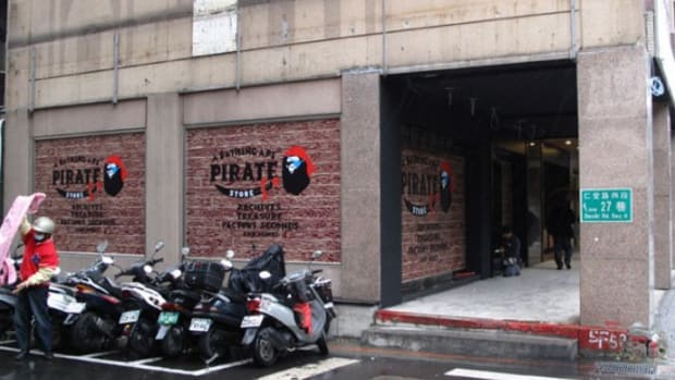 bape_pirate_store_taipei_01