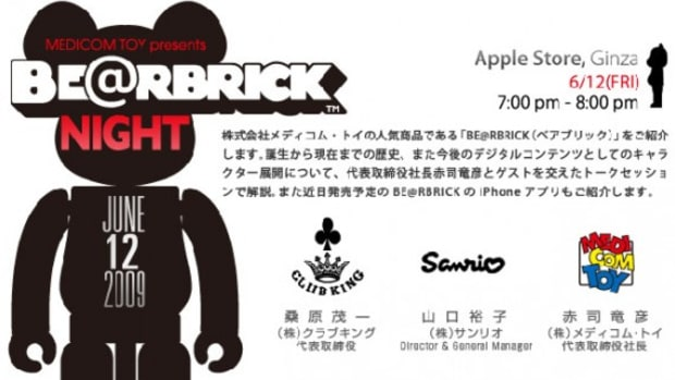medicom_toy_bearbrick_night
