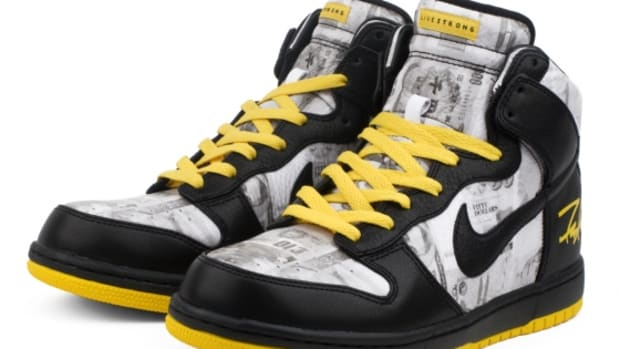best service c9532 6bc6a Nike x LIVESTRONG x FUTURA FLOM Dunk High - A.R.C. - Second Release