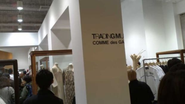cdg_trading_museum_1