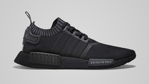 adidas-nmd-r1-all-black (1).jpg