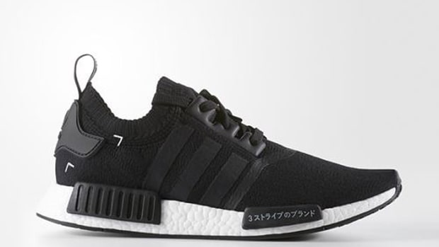 adidas-nmd-june-2016-colorways-01.jpg
