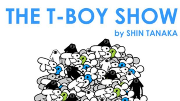 The T-Boy Exhibition @ Compound - 0