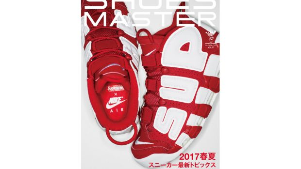shoes-master-supreme-nike-air-more-uptempo