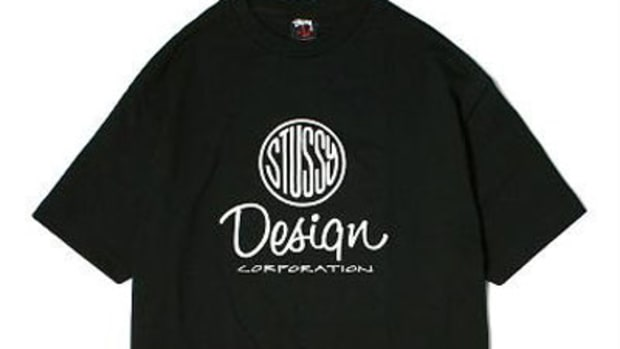ss-tribe-exclusive-t-shirt-4