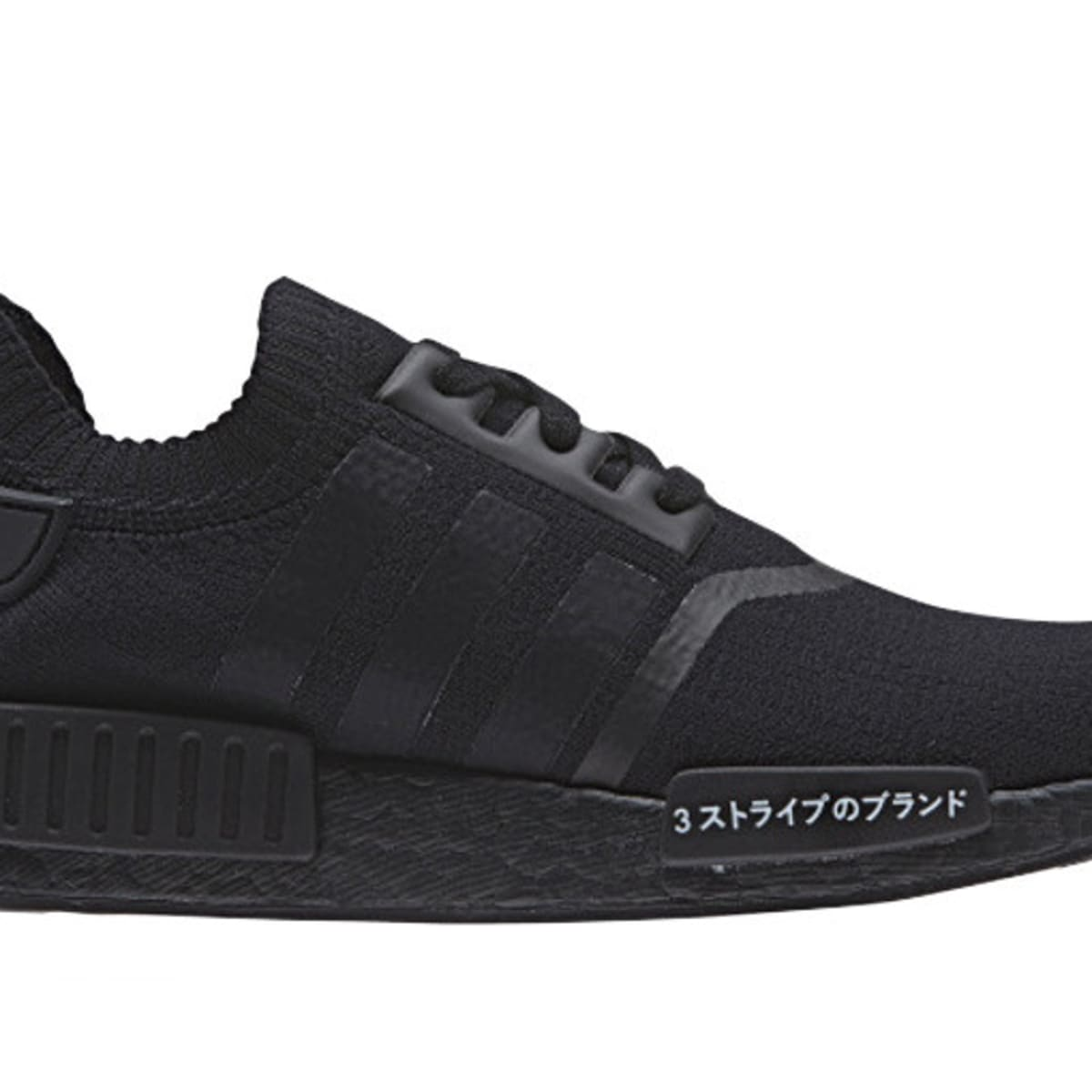 Triple Black And Triple White Colorways Of The Adidas Nmd R1