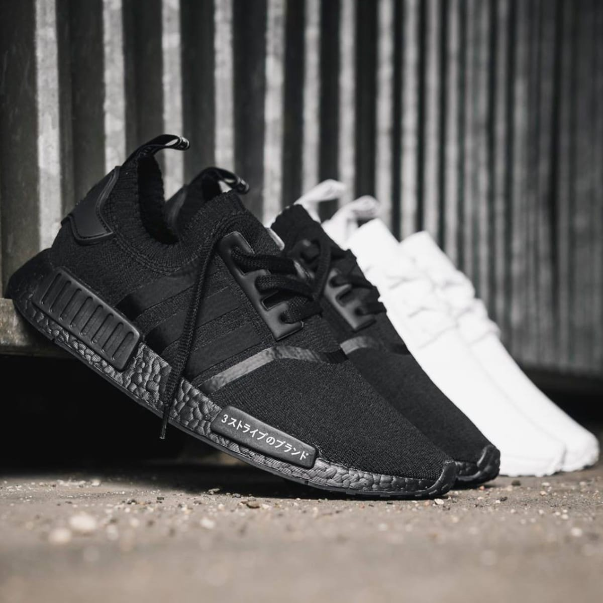 The Adidas Nmd R1 Japan Pack Arrives This Week Freshness Mag