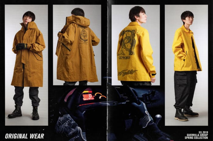 "Guerrilla Group Spring/Summer 2019 ""Road Fighter"""