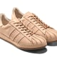 Hender Scheme x adidas Originals Superstar