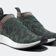 adidas Originals NMD CS2