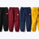 Cotton Blend Sweatpant