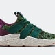 "adidas Originals Prophere ""Cell"""