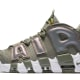 Nike WMNS Air More Uptempo Iridescent