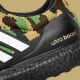 BAPE x adidas Football Super Bowl LIII Ultraboost