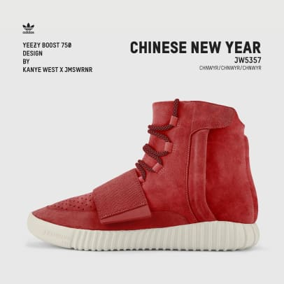yeezy-boost-750-collaboration-renderings-02.jpg