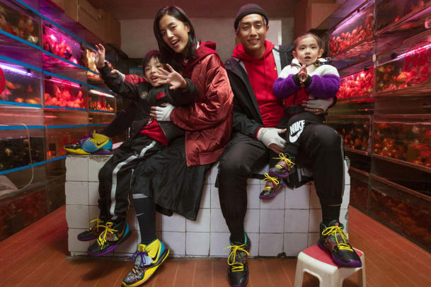 nike-jordan-brand-chinese-new-year-collection-2020-1