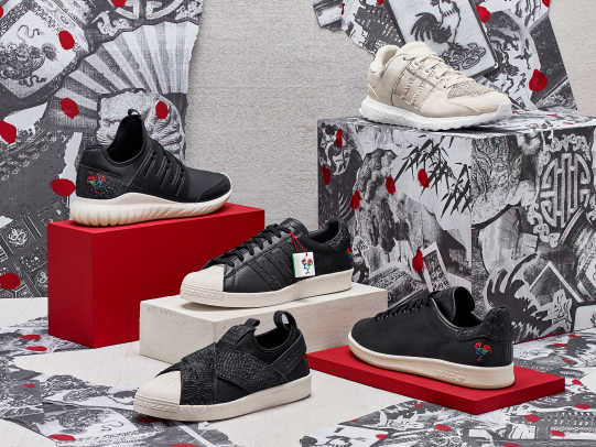 adidas-originals-year-of-the-rooster-pack-01