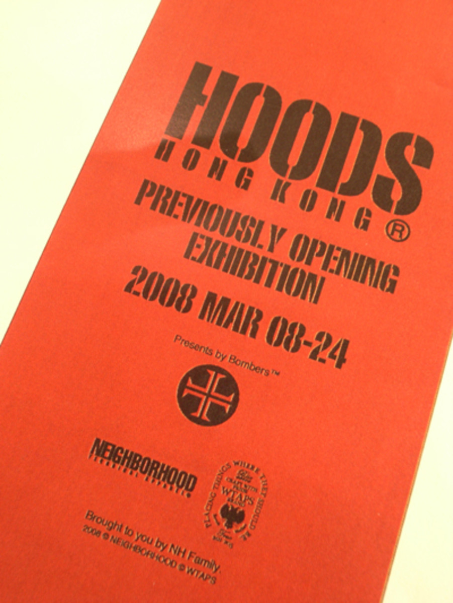 Hoods Hong Kong Previously Opening Exhibition - 0