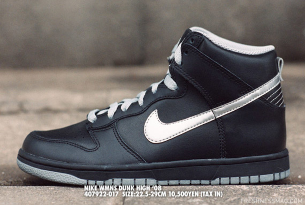 Nike be true to your street  16