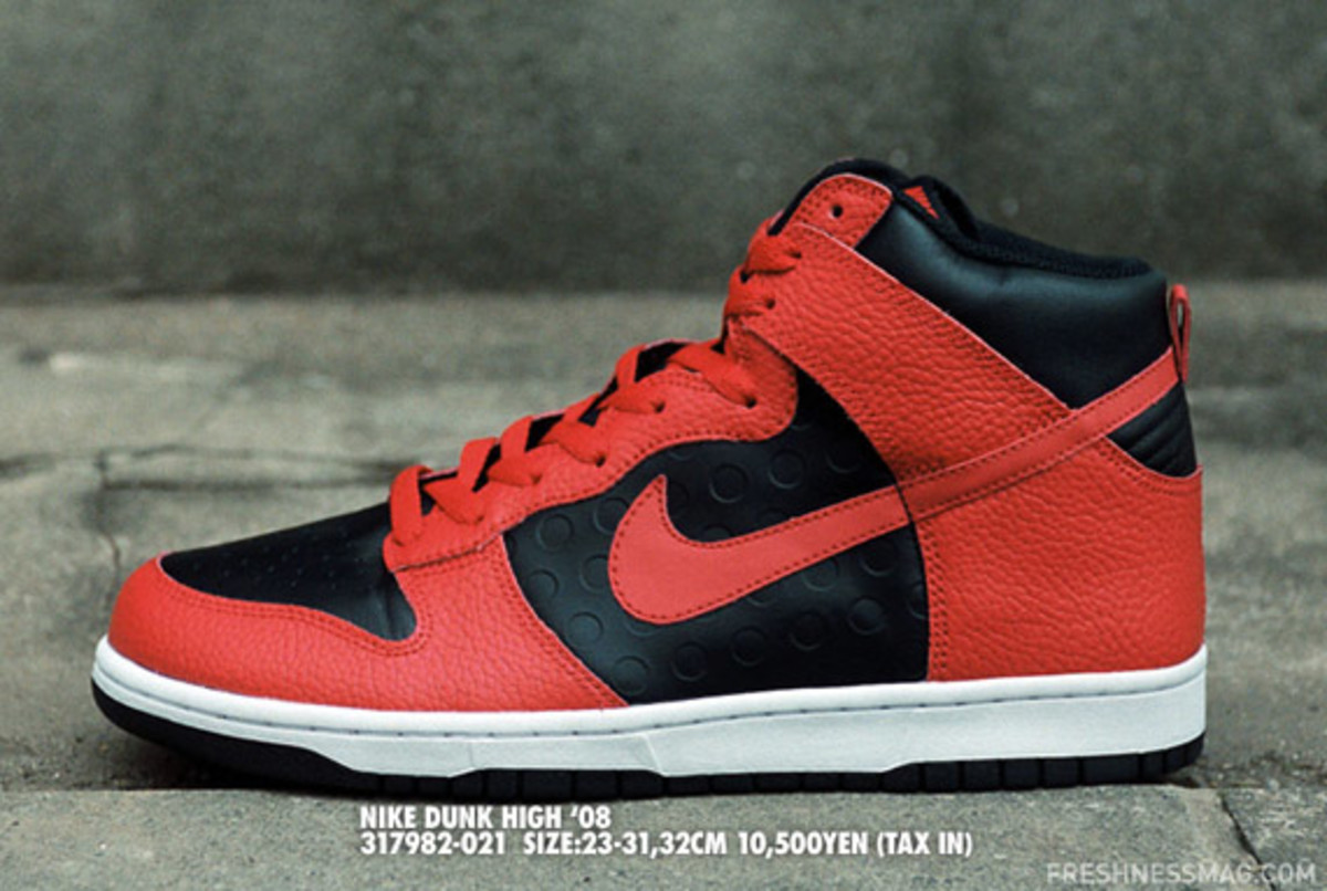 Nike be true to your street  6
