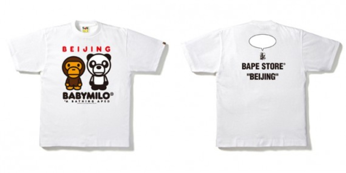 bape-store-beijing-exclusives-04