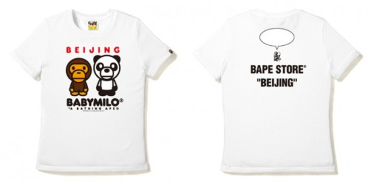 bape-store-beijing-exclusives-05
