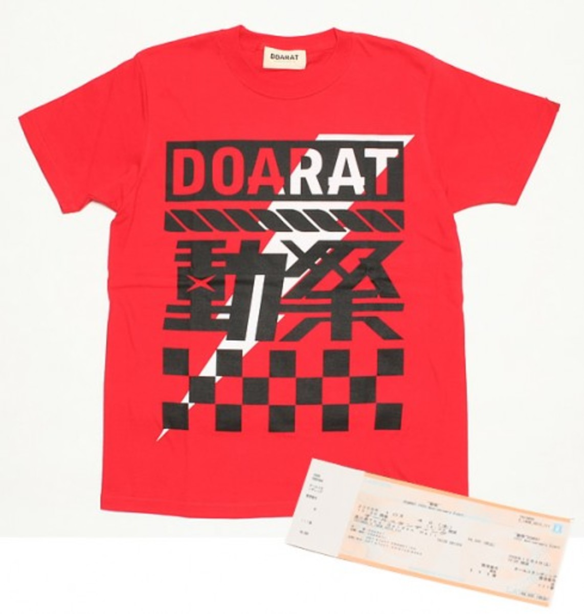 DOARAT - 10th Anniversary Collection