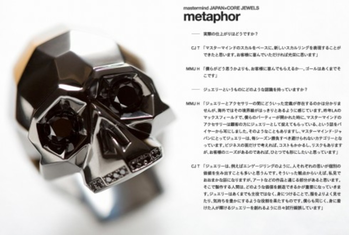 mastermind JAPAN x CORE JEWELS  metaphor Collection
