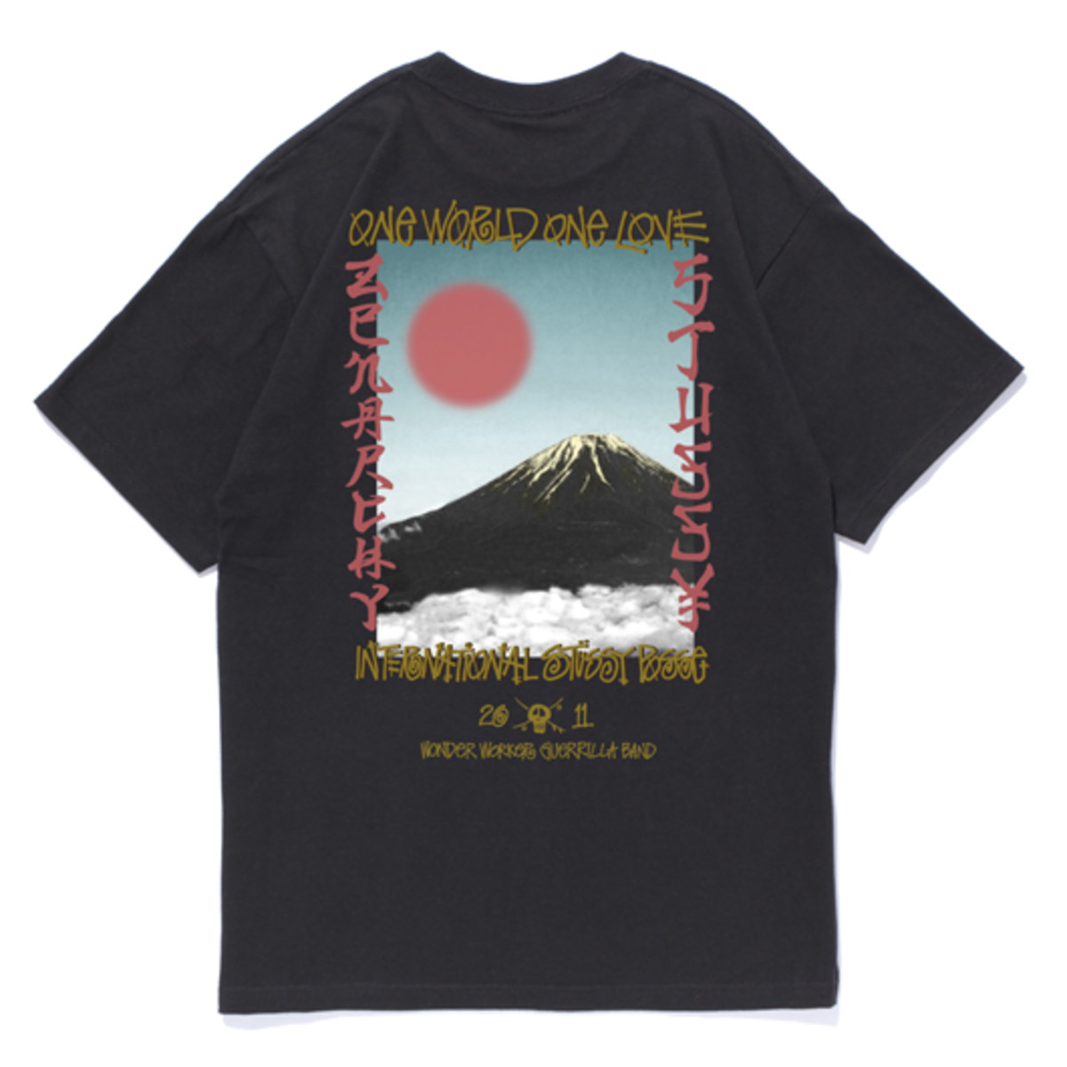 tribe-called-stussy-group-2-3