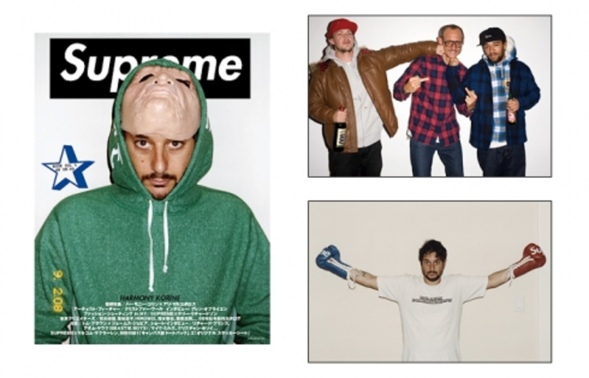 Supreme - Book Vol. 4 - 0